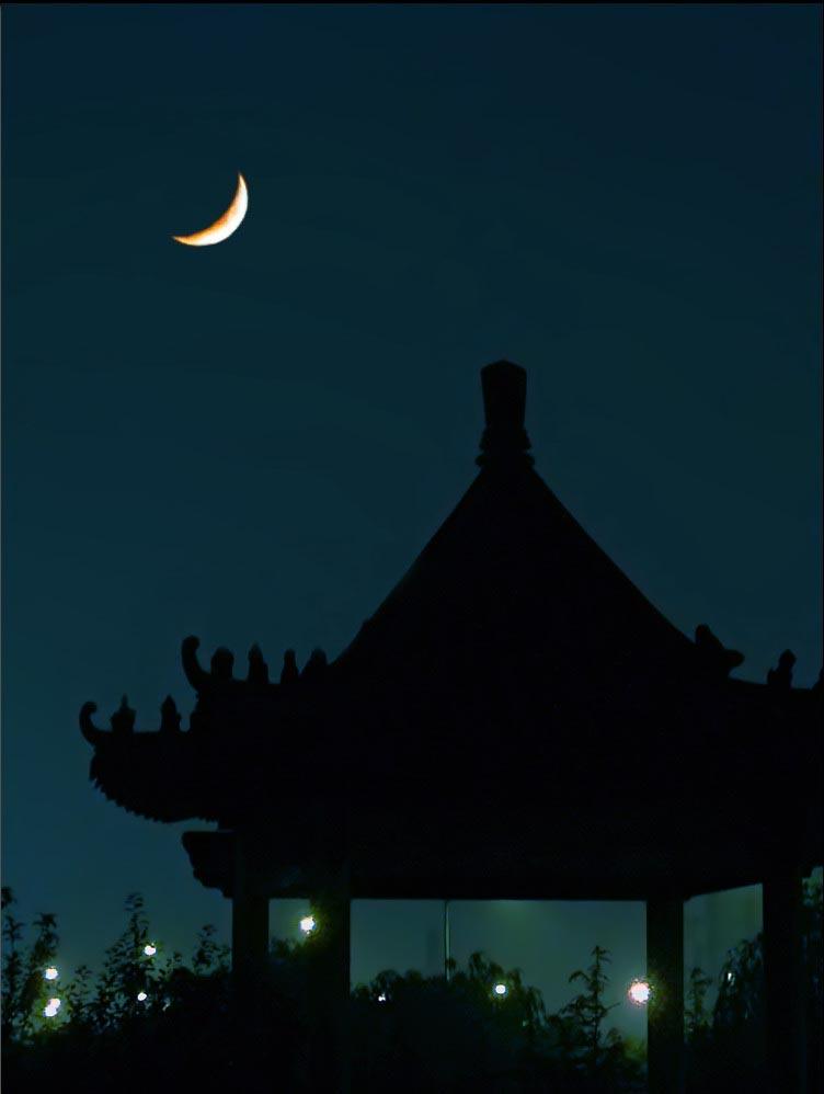 Croissant de Lune au-dessus de la Cité Impériale, Pekin