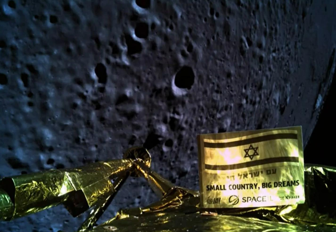 Le selfie ultime de la sonde Beresheet